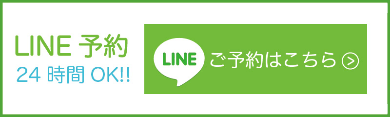 シルエット美容室LINE@へ